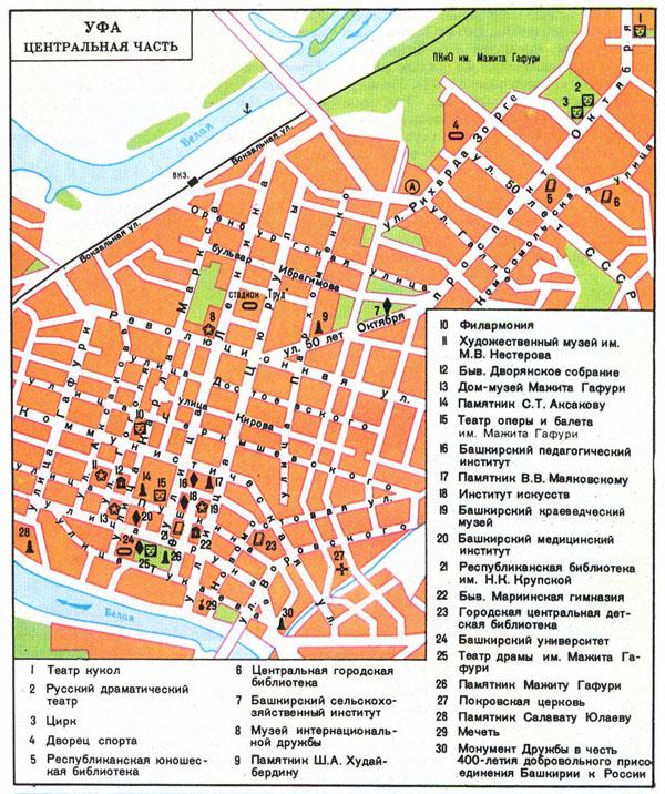 Карта Г .Уфа