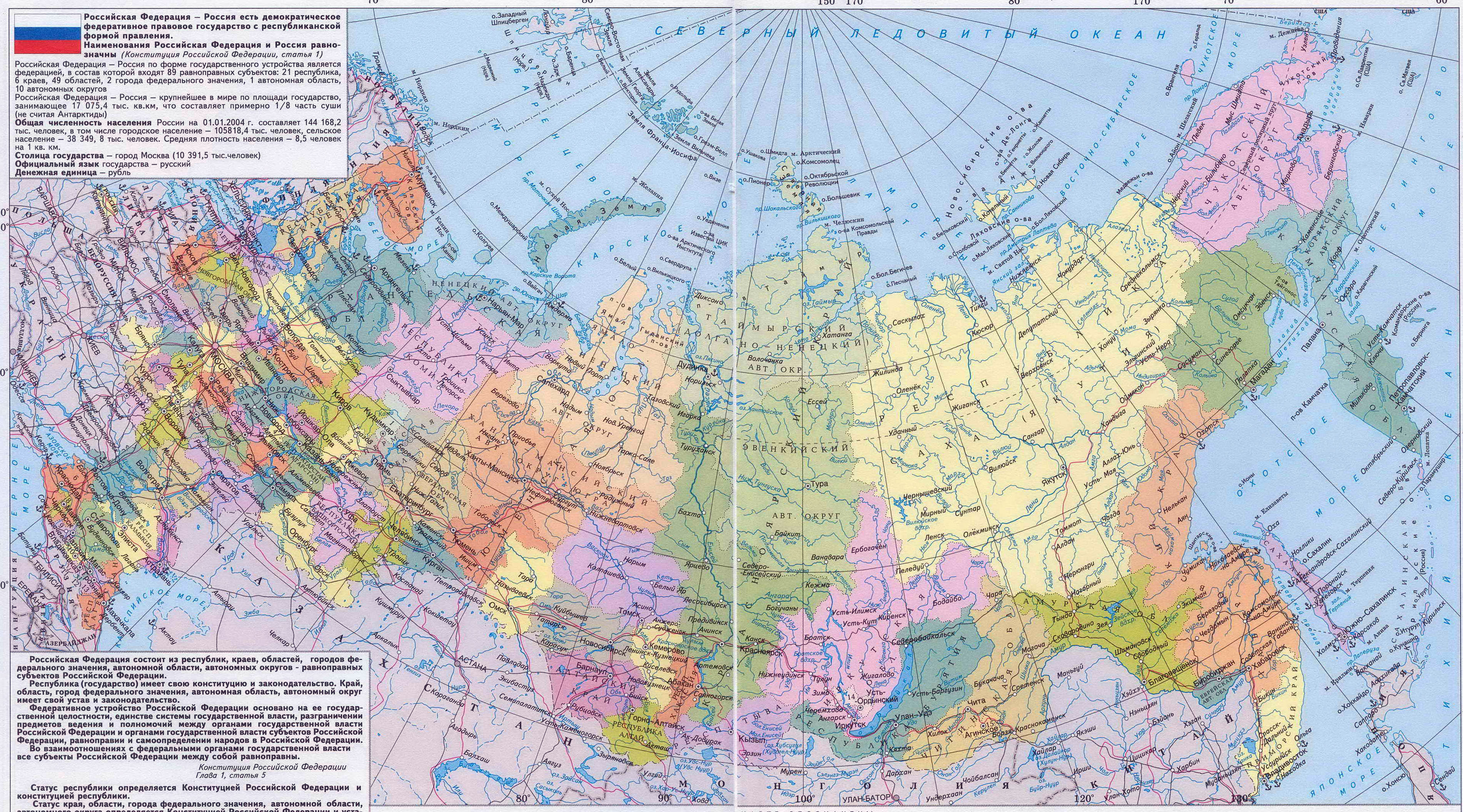 Maps of Russia.