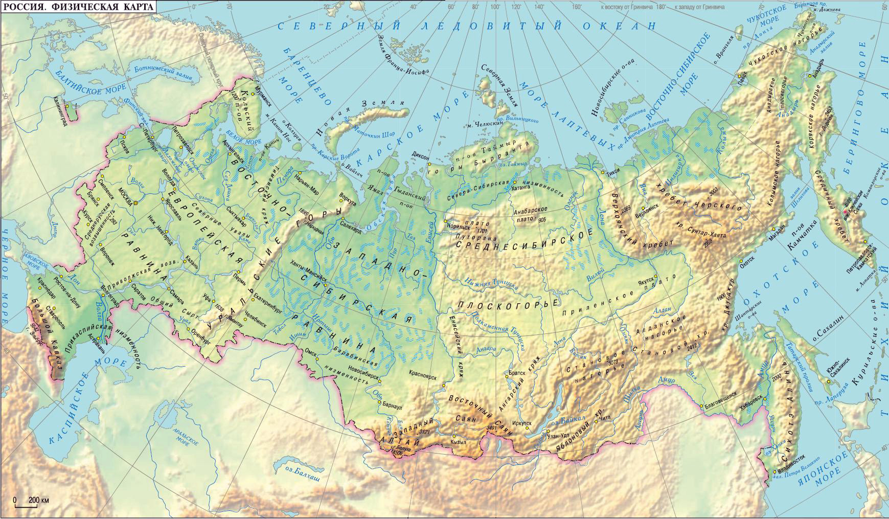 Pacific Ocean Map Printable moreover Color Political Map Of India additionally Russia Physical Map in addition Plate Tectonics Flip Book in addition Google Map World Countries. on blank world map related keywords amp suggestions