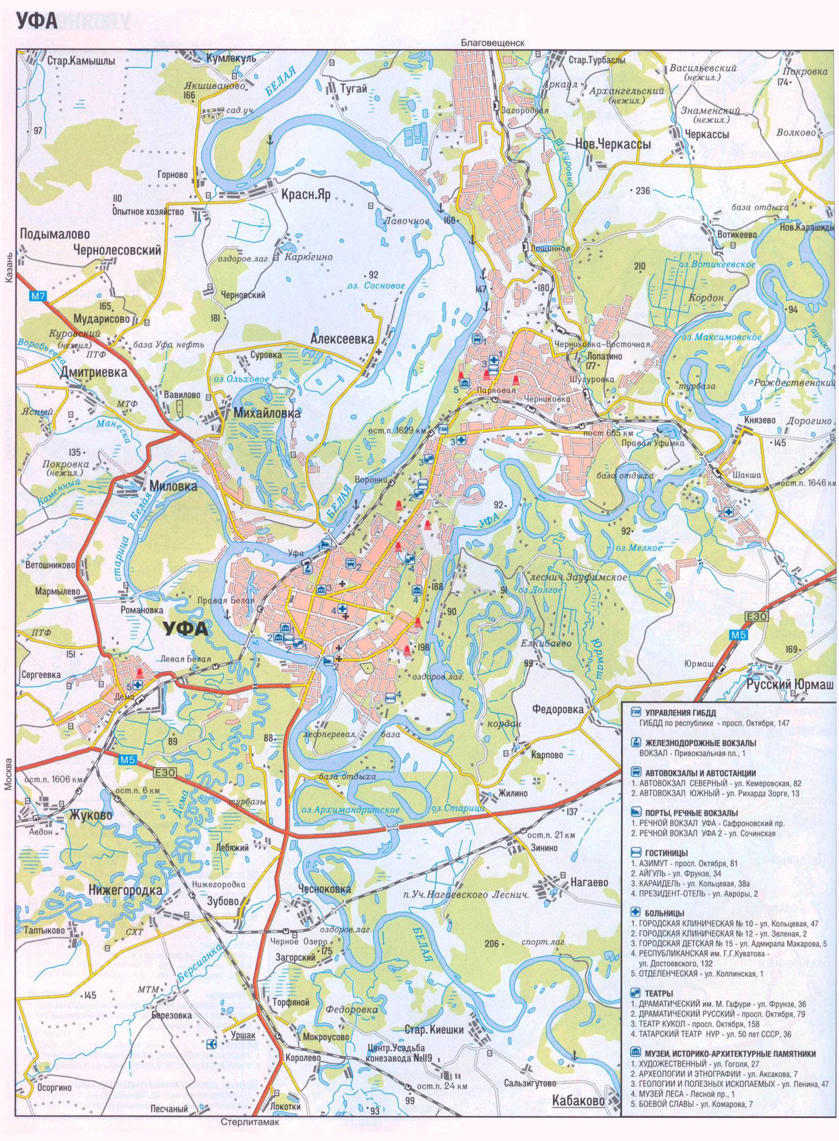 Моментальная карта дешево Шахты
