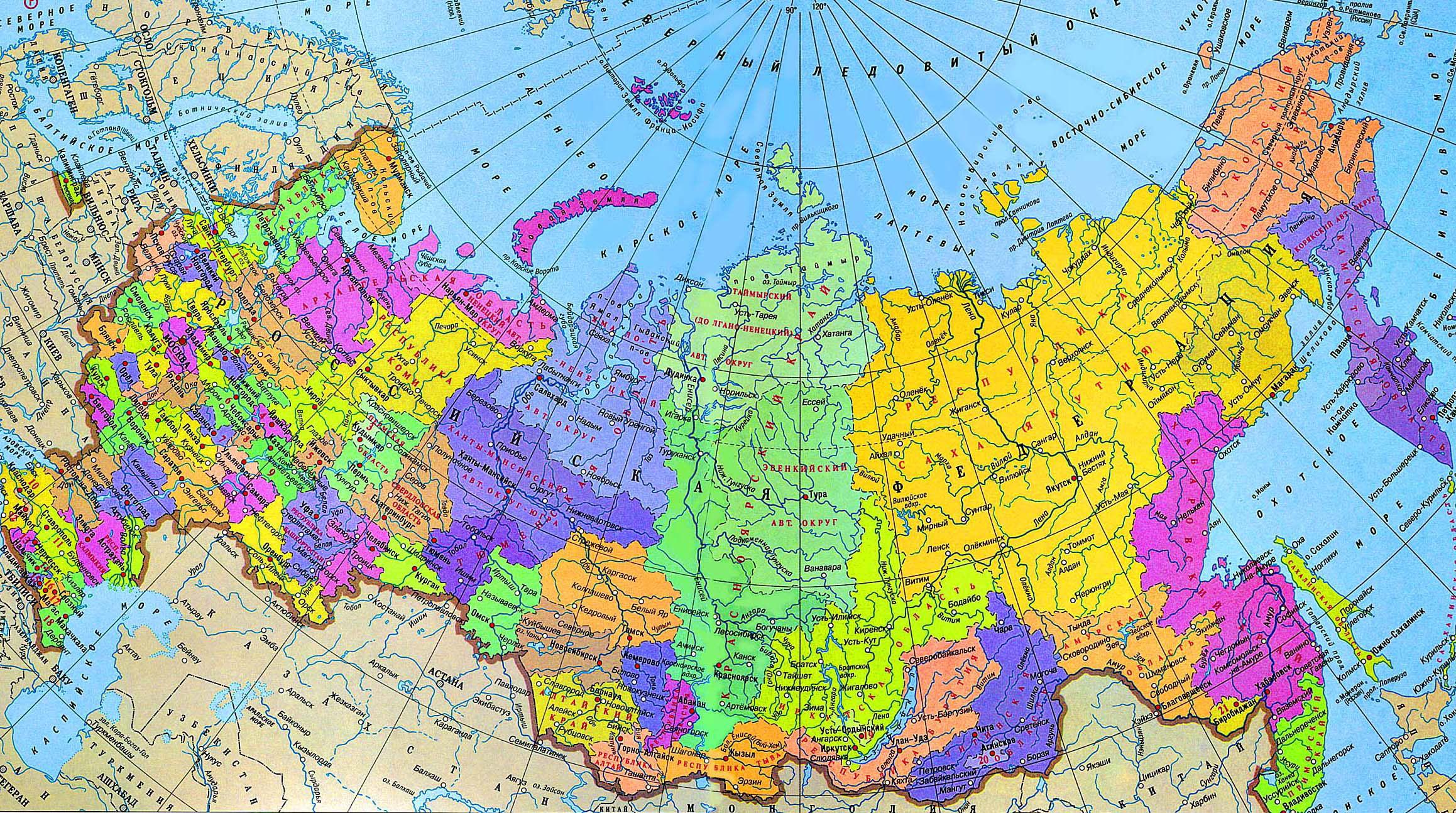 Карта россии фото 2016
