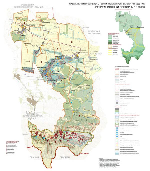 Территориальная схема обращения с отходами чеченской республики